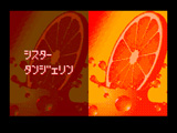 Sister Tangerine